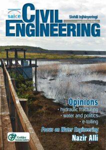 _0005_2012-Civil-Engineering-June